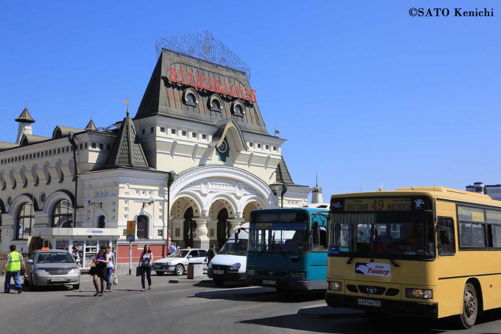 007 シベリア鉄道の終点駅、ウラジオストク駅の瀟洒な駅舎