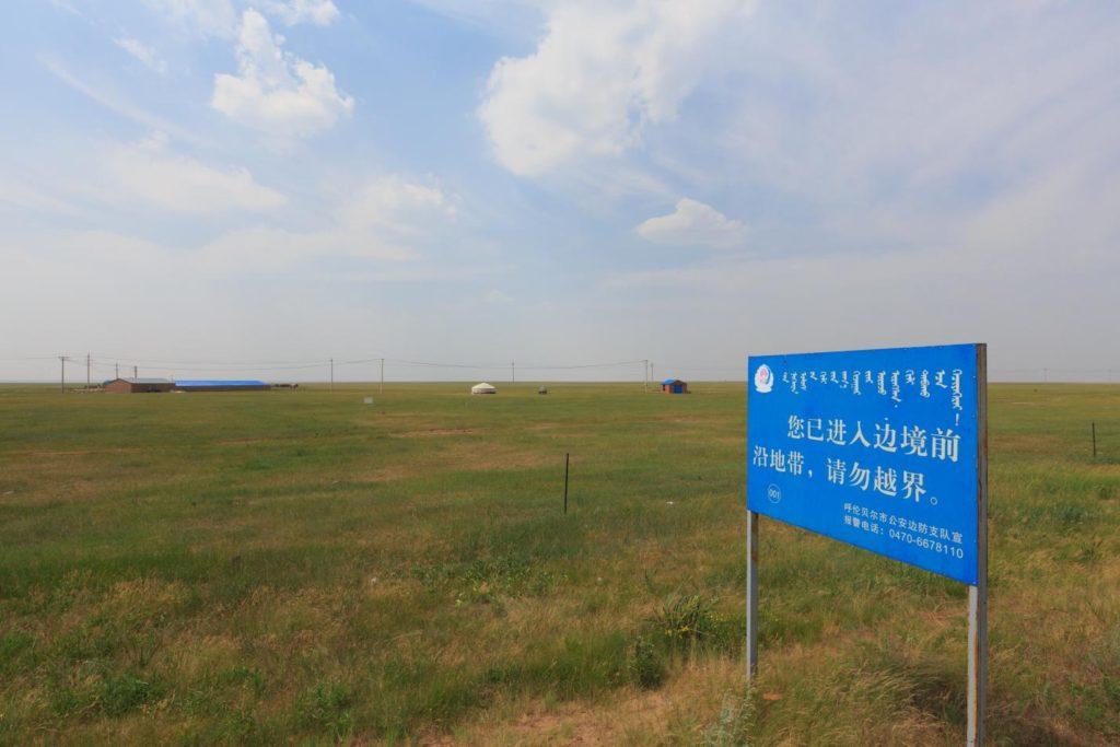 004 中蒙国境(中国内蒙古自治区・モンゴル)-どこまでも続く草原に国境線はない