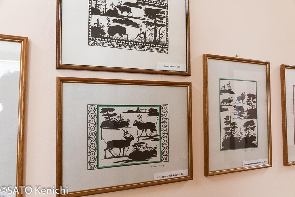260   サハリン先住民族の切り絵と中国満洲族の剪紙の相似(ノグリキ)